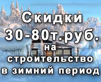 Ksrub ru строительная компания какие строительные материалы можно изготовить самому и продать